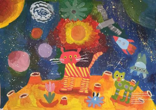 Космические котики, Ефросинина Анастасия, 9 лет